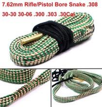 Bore Snake for 308 30-30 30-06 300 303CAL 7.62mm Gun Cleaning Boresnake