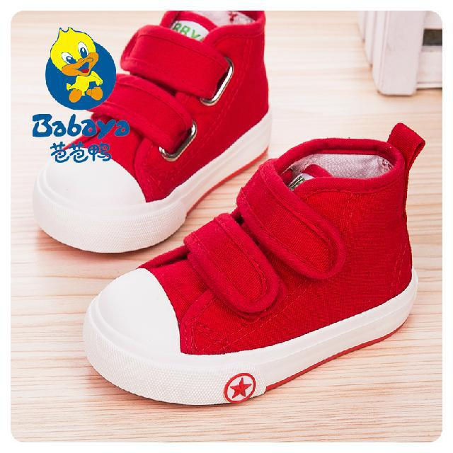 2015 casual brand new Autumn classic star soft low top solid black white infant boy girl canvas sneaker baby first walkers shoes(China (Mainland))