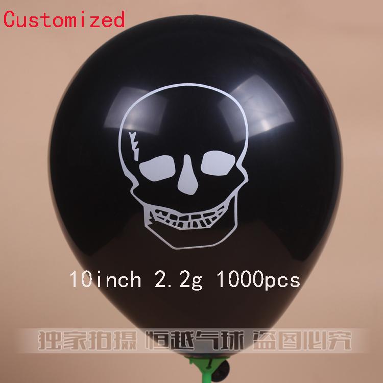 10inch 2.2g Custom balloon advertising balloon logo printed promotion balloon latex balloon 1000pcs/lot(China (Mainland))