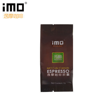 coffe IMO mellow coffee capsules 10 Capsule dolce gusto tassimo Special offer new 2015 Classical