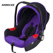 baby car basket portable baby car Seats infant safety car seat infant baby protect seat chair for baby auto carrier(China (Mainland))