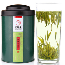 Tea 2013 tea high quality yellow tea yellow tea top grade silver needle 50g tank