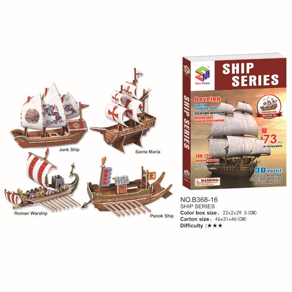 Children 3D Paper Jigsaw Puzzle Santa Maria Junk Roman Warship Panok Ship Series 4 Boats DIY Models Toys For Kids(China (Mainland))