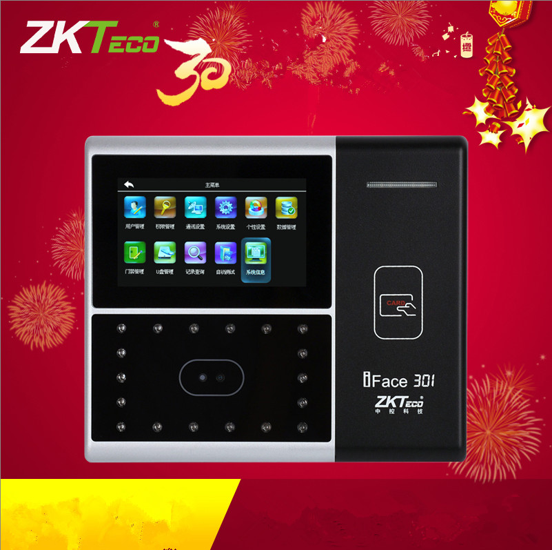"""Zksoftware Iface301 4.3"""" TFT Face&RFID Card Biometric Time Attendance Access Control Support(China (Mainland))"""