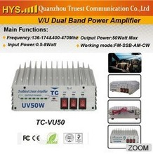 wholesale uhf amplifier