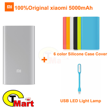 Original Xiaomi Power Bank 5000mAh Ultra Slim Portable External Backup Battery Charger + Silicone Case Cover+ USB LED Light Lamp