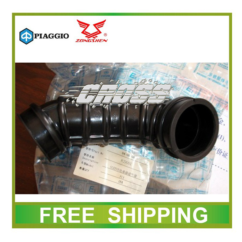 ZONGSHEN PIAGGIO 125cc font b GY6 b font SCOOTER FLY125 FLY150 RAI125 carburetor connector intake pipe