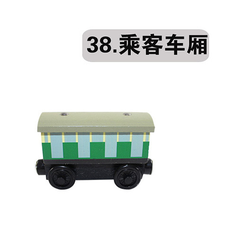 """Free shipping """" Passenger compartment"""" model Wooden Magnetic Thomas and Friends toys baby learning & education classic toys(China (Mainland))"""