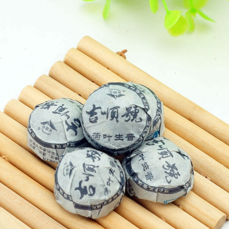 Pu Er Tea Hot Sale Puer Tea Chinese Organic Food Mini Compressed Tea High Quality Puer