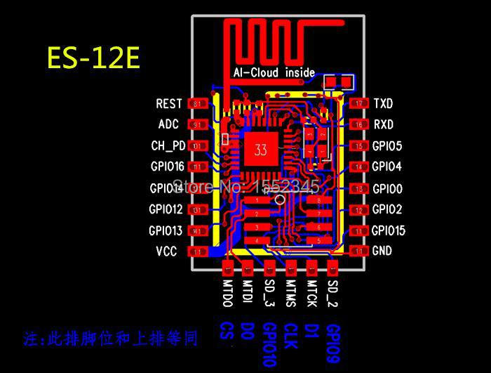 2015 New Version ESP8266 ESP-12E ESP 12E Wireless WiFi Module with Extra 6 IO SPI Compatible with ESP-12 Authenticity Guaranteed