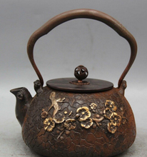 JP S0524 8″ Archaic Japan Iron Palace plum blossom Portable Kettle Wine Tea Pot Flagon
