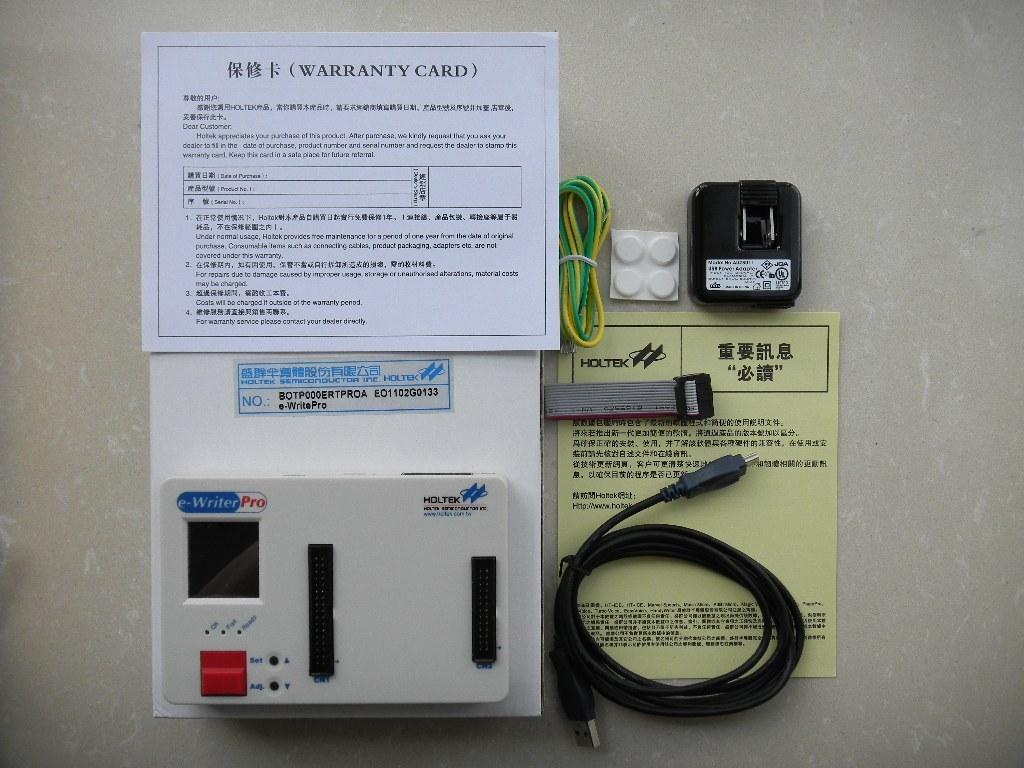 E - Writer Pro hetai latest burn special burning device(China (Mainland))
