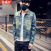 Denim jacket xxxl online shopping-the world largest denim jacket