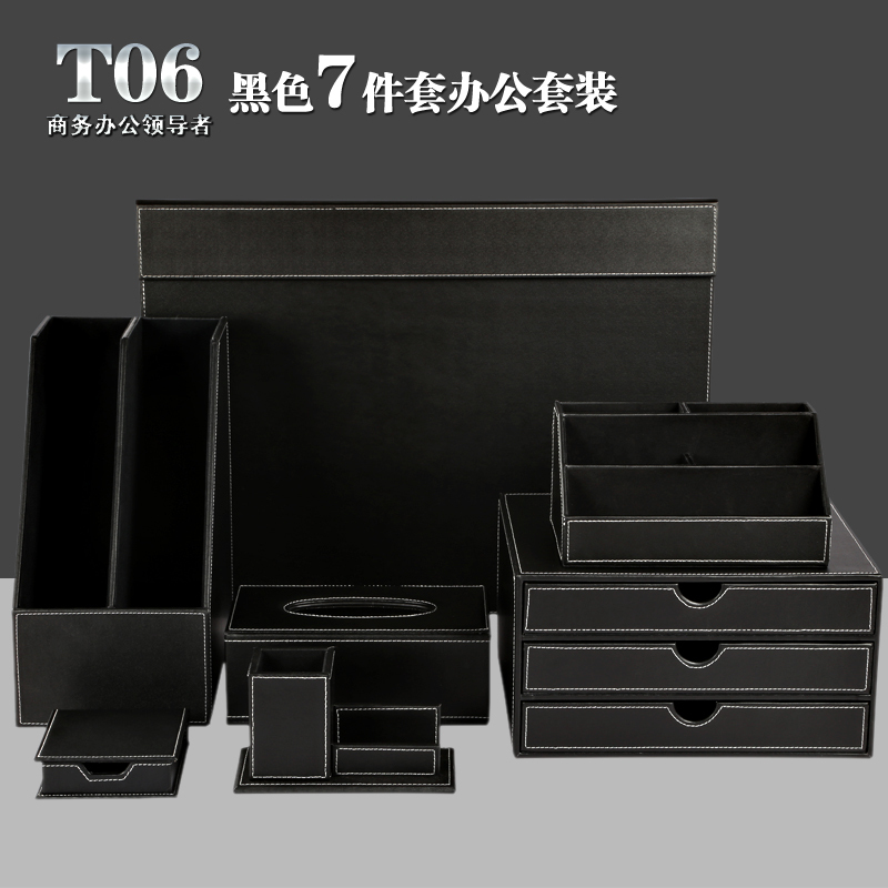 Business office suite creative combination pen name card holder document holder mat file cabinet tissue box notes box set(China (Mainland))