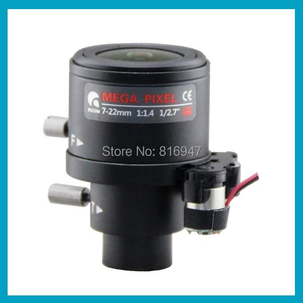 """7~22mm CCTV ir lens for security cameras, 1/2.7"""" F1.4 m14 mount cctv camera lens, ir lens. Free shipping(China (Mainland))"""