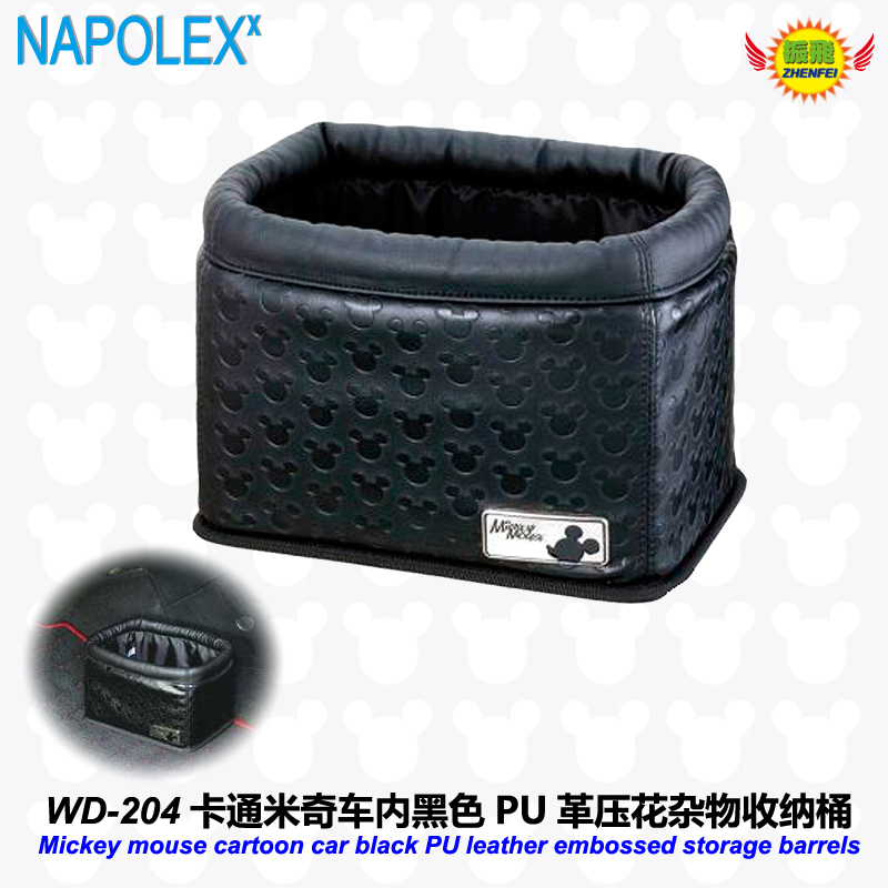car accessories Mickey mouse Cartoon PU leather embossed black car debris storage barrels WD-204 free shipping(China (Mainland))