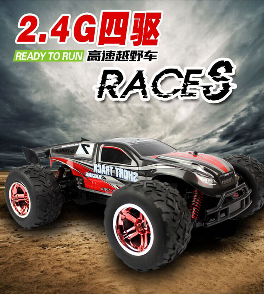 Wltoys 1:12 SUV888.2.4G 4CH 4WD Shaft Drive RC Car High Speed Stunt  Remote Control Super Power Off-Road Vehicle