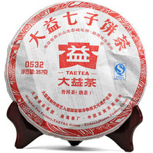 Puerh tea 101 0532 tea, ripe pu erh shu cha Chinese yunnan puer pu er 357g tea  the health pu-erh food free