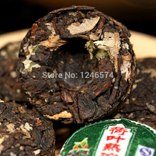 50pcs Lotus Leaf tea Green Health Care Slimming Puer Tea Menghai Chinese Tea Buy To Send