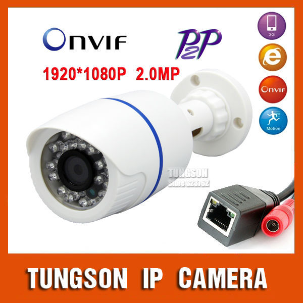 HD 2MP CCTV IP Camera 1080P Sony IMX222 Mini Bullet Network Onvif Waterproof Outdoor IR CUT P2P Cloud Security Surveillance Cam(China (Mainland))
