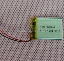 3.7 v 300 mah e road navigation GPS lithium battery Acoustics 303040 battery