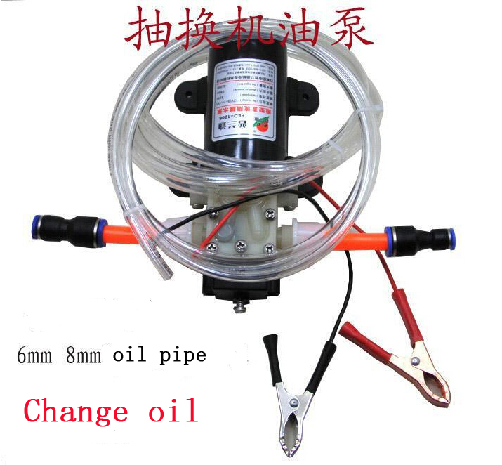 free shipping oil pump engine oil change package pump car