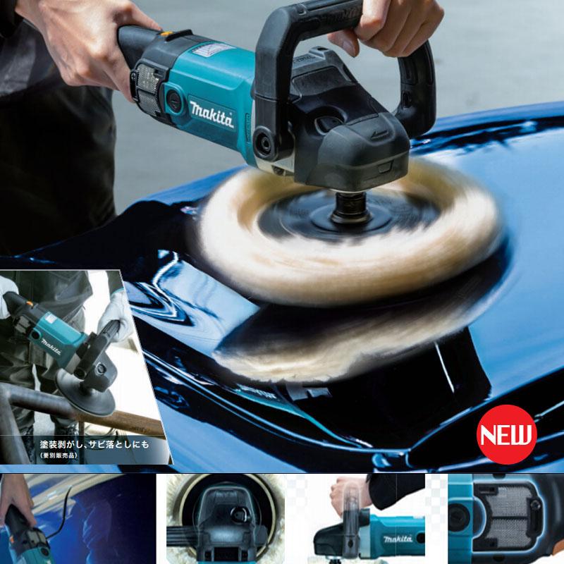 Makita 9227CB car waxing polishing machine polishing machine car wax sealing glaze polishing machine floor polishing machine(China (Mainland))