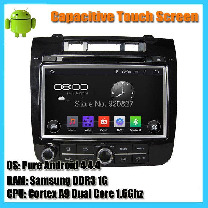 1024*600 Android 4.4 Dual Core 1.6G Volkswagen Touareg Car DVD Player 8inch Capacitive Touchscreen GPS Radio Stereo Map WIFI(China (Mainland))