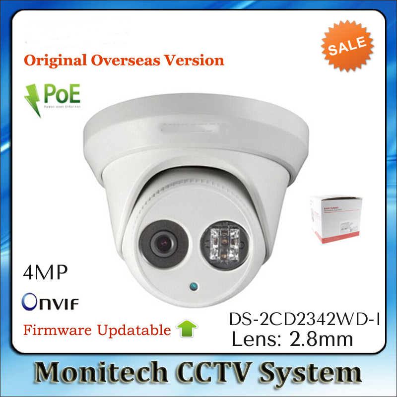 Newest HIK Original English Version Updatable DS-2CD2342WD-I 4MP WDR EXIR Turret Outdoor IP66 Network Dome CCTV IP Camera(China (Mainland))