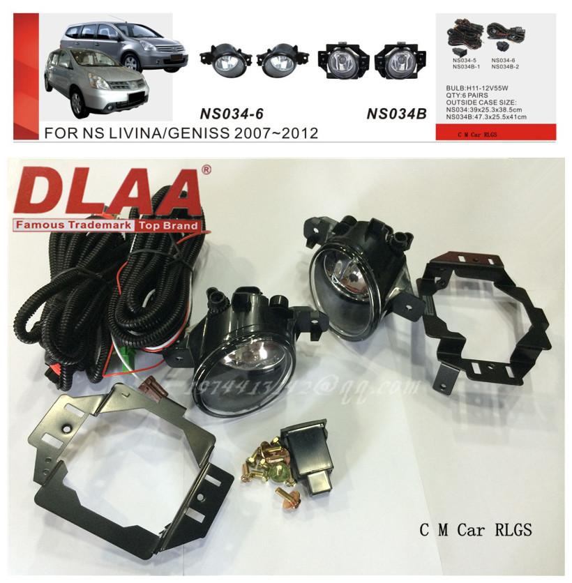 Car fog lamps, light source, safety DLAA fog lamps, suitable for  NISSAN LIVINA GENISS 2007-2012 H11 12 V 55 w<br><br>Aliexpress