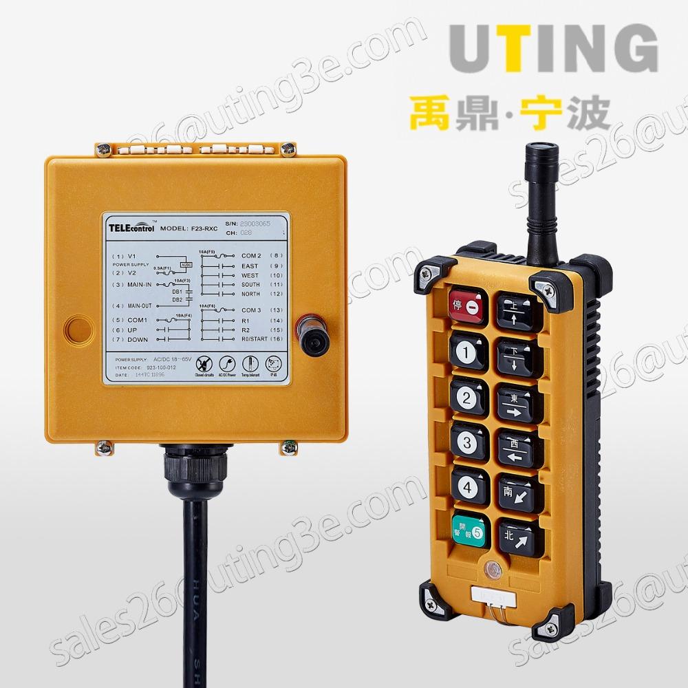Uting remote control/wireless industrial remote control/crane remote control/crane remote control/model: F23-A+ +<br><br>Aliexpress