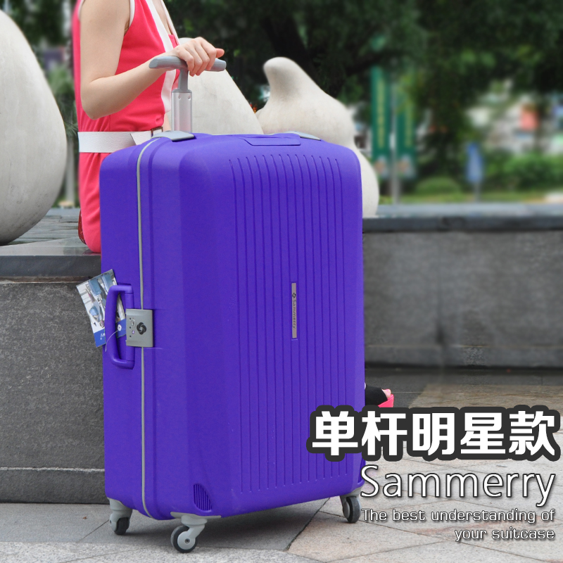 New! PP trolley luggage fashion single pole universal wheels suitcase ultra-light case travel bag - LUGGAGE CASE HANGZHOU store