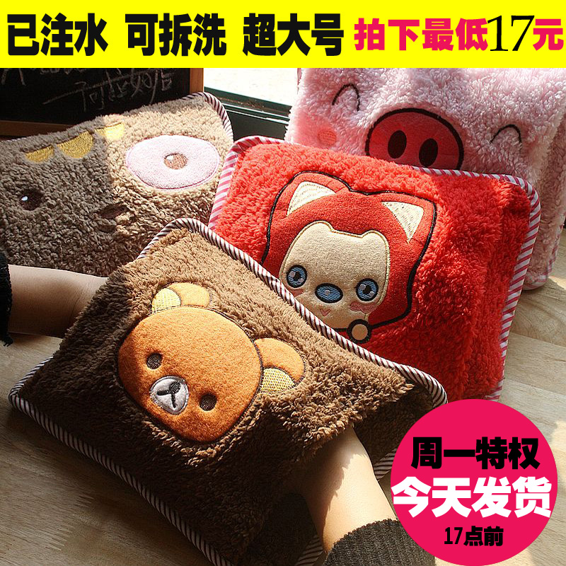 Hot water bottle challenge po heating baby warmer electric hot water bottle plush unpick and wash double charge(China (Mainland))