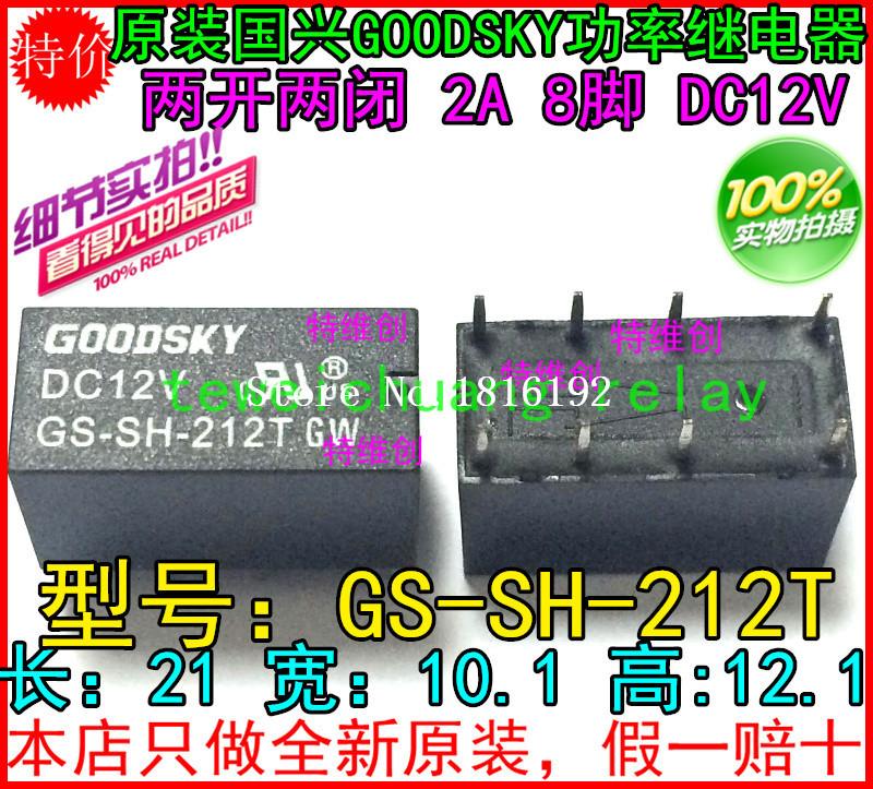 New original Hing GOODSKY power relay GS-SH-212T opening and closing pin 60V 16A 8(China (Mainland))