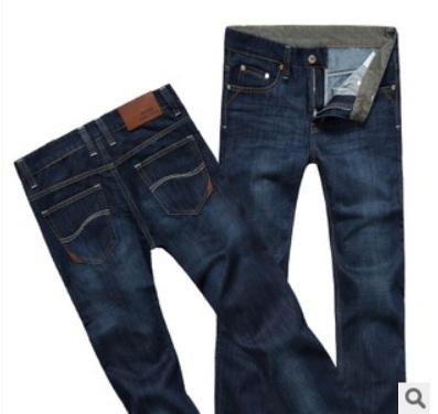 New 2015 jeans men Seasons men jeans Slim Straight jeans male Korean male high tide urban fashion men's jeans child yl064(China (Mainland))