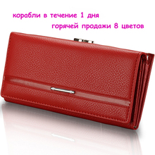popular wallet for woman