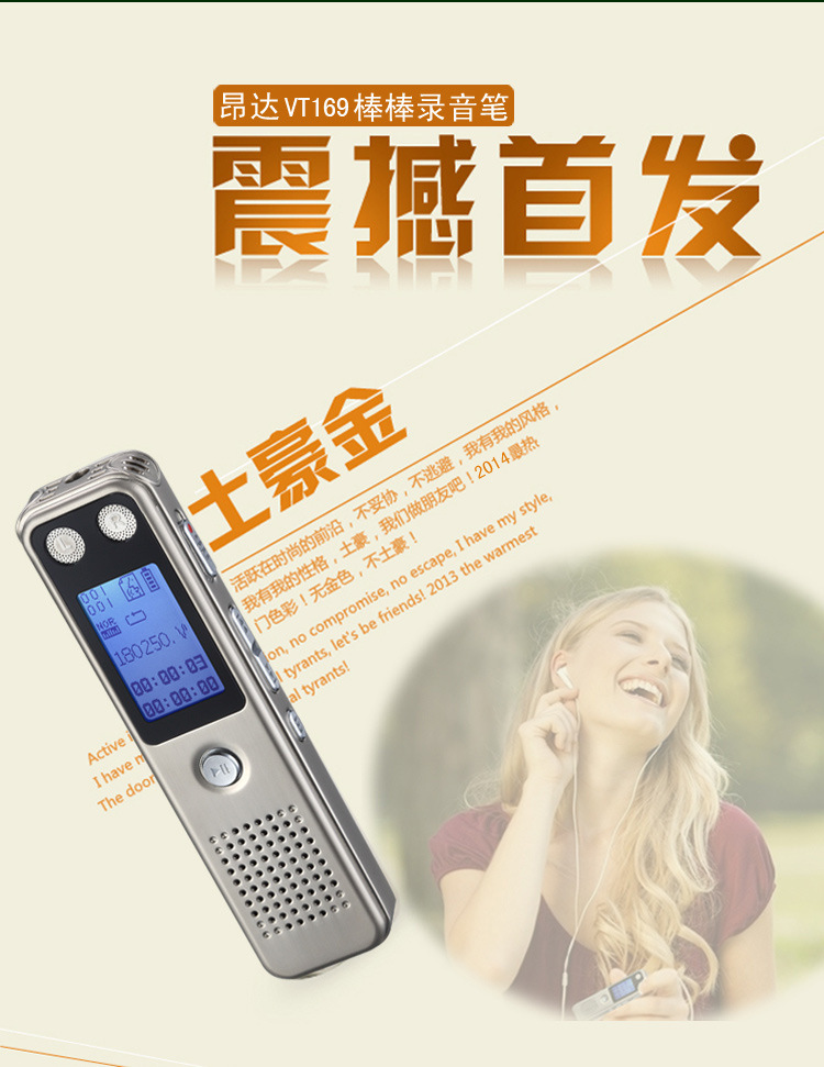 Shenzhen factory wholesale Onda VT196 miniature recorder Professional HD telephoto noise U disk MP3 player(China (Mainland))