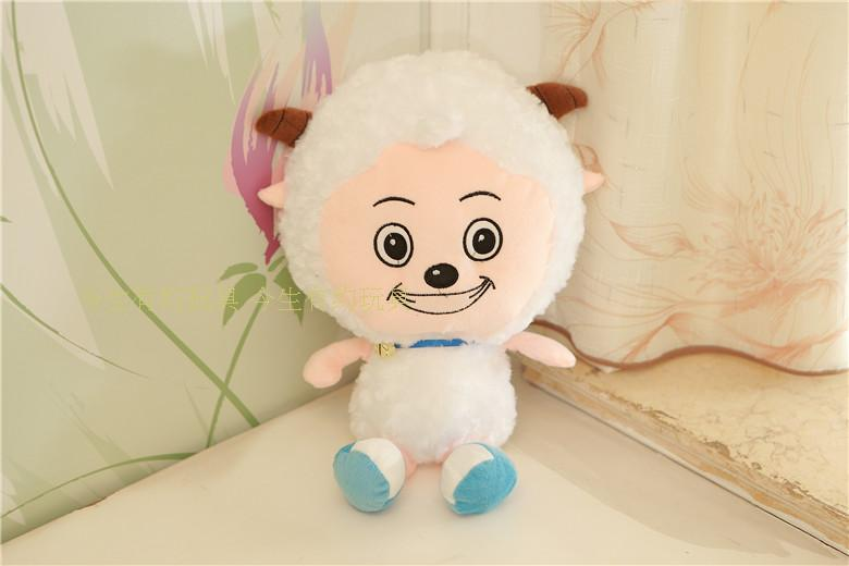 lovely goat plush toy the cartoon goat cute stuffed toy the pleasant goat about 50cm(China (Mainland))