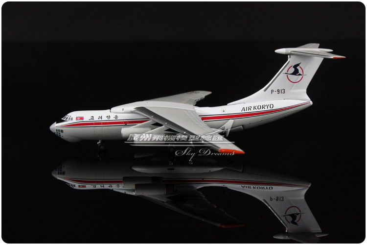 11.6cm 1:400 Alloy Witty WT4I76018 Air Koryo IL-76 P-913 Airlines Airways Plane Model Airplane Model Toy Collections(China (Mainland))