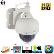 Sricam SP015 CCTV Cam Wireless IP Camera 720p HD Outdoor Waterproof PT Onvif Surveillance Inspection Dome Security Camera IR LED(China (Mainland))