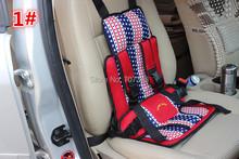 New wholesale Custom Cheap High quality plastic child car seat belt adjustor product Kids Soft Chair(China (Mainland))
