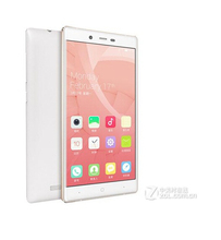 IUNI i1 (Miss Puff / double 4G) Quad-Core 5.2 inches 13 million pixels 1920x1080 pixels Dual card Qualcomm free shiiping(China (Mainland))