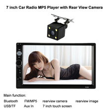7 inch 2 Din HD Bluetooth Car Stereo FM Radio MP3 Audio Video Player Car Radio MP5 Player Multimedia with Rear View Camera(China (Mainland))