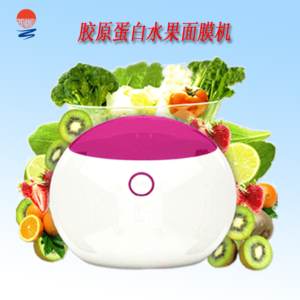 Manufacturers selling fruit mask moisturizing mask machine white DIY homemade mask on behalf of a meter of fruits and vegetables<br><br>Aliexpress