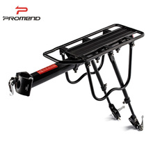 Buy 150kg Capacity Aluminum Alloy Bicycle Racks Bicycle Luggage Carrier MTB Bicycle Mountain/Road Bike Rear Rack Install Component for $24.88 in AliExpress store