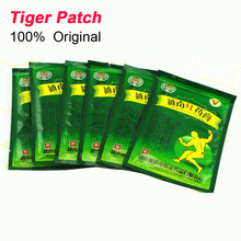 48Pcs Vietnam Red White Tiger Balm Plaster Cream White Meridians Pain Relief Patch Rheumatoid Arthritis Neck Massage C077