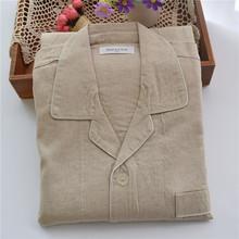 Pajamas Men Spring And Autumn Pyjamas Long-sleeve Sleep 100% Cotton Solid Color Men Lounge Pajama Set(China (Mainland))