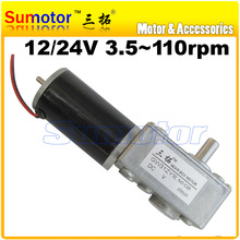 Buy GW31ZY DC 24V Worm Reducer Gear motor tail back Shaft Encoder high torque low rpm Intelligent robot Smart car Boat model for $32.99 in AliExpress store