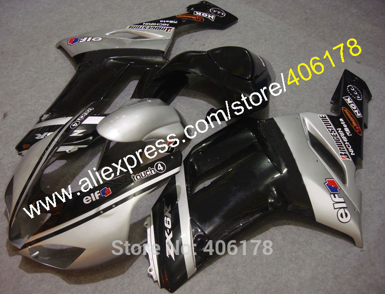 Hot Sales,Cowl Parts For Kawasaki Spare NINJA ZX-6R ZX 6R 636 ZX6R ZX636 ZX-636 2007/2008 Bodyworks Fairings (Injection molding)(China (Mainland))
