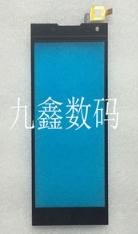 Экраны из Китая